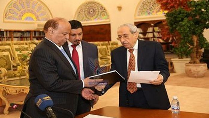 President Abd-Rabbu Mansour Hadi receives federal constitution draft