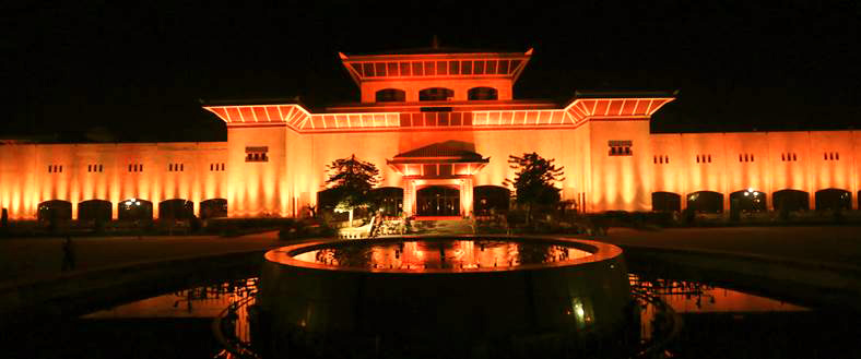 Parliament of Nepal (photo credit: UN Women/flickr)