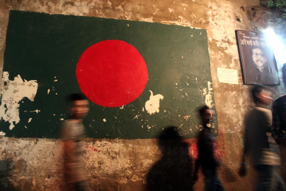 The flag of Bangladesh (Photo credit: Kamrul Hasan Babu/Flickr)