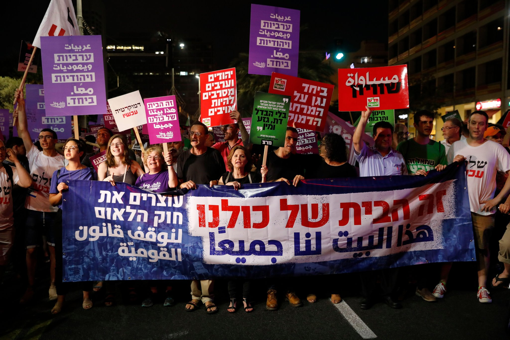 A protest in Tel Aviv this month against the new law (photo credit: Abir Sultan/European Pressphoto Agency)