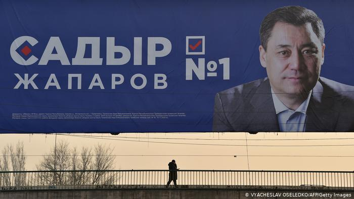 Campaign Screen Displays  Presidential Candidate SadyrZhaparov (photo credit: Vyacheslav Oseledko/AFP/Getty Images)