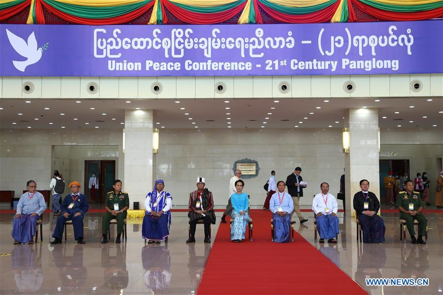 Launch of 4th meeting of 21st Century Panglong Peace Conference - August 2020 (photo credit: Xinua)