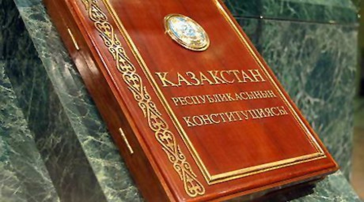 Constitution of Kazakhstan (photo credit: Government of Kazakhstan)