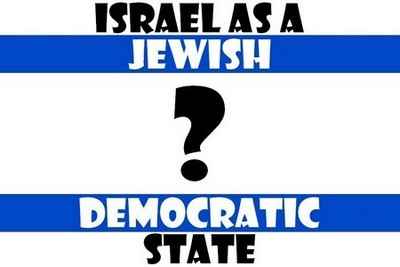Challenge of reconciling Israel's Jewish and Democratic character (Photo credit: Israel Seminars)