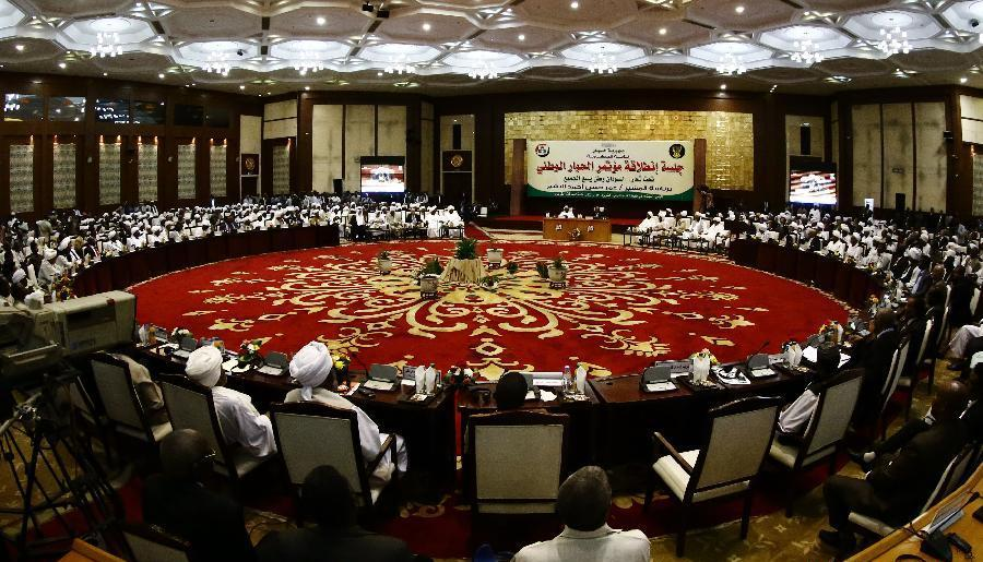 The launch of the National Dialogue (photo credit: The Khilafah
