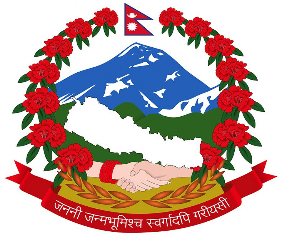 Emblem of Nepal (Photo credit: Surya Thapa/Twitter)