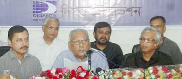 Bangladesh: 'All amendments will be abrogated'