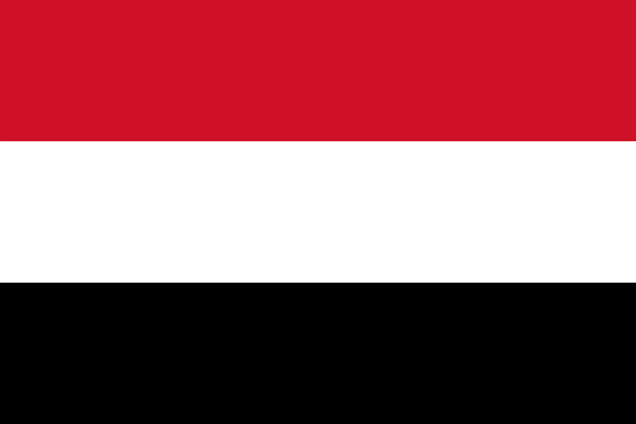 Yemen Law Concerning the Local Authority (August 2000)