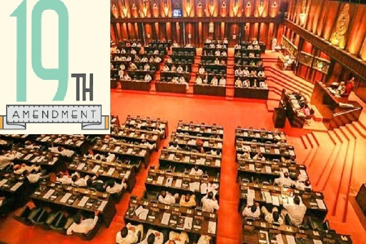 19th amendment sri lanka