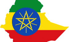 Flag of Ethiopia (photo credit: pixabay)